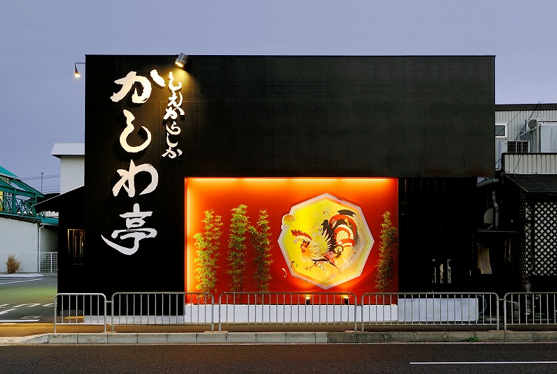 kasiwa-a1